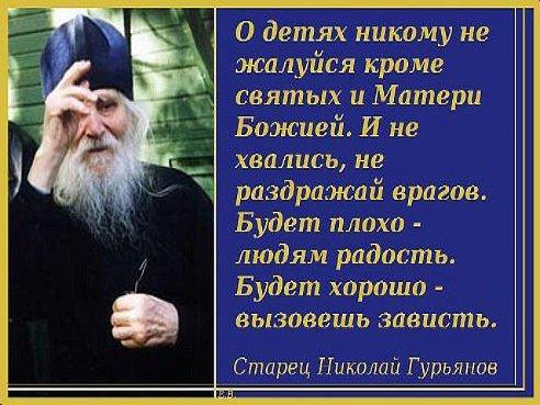 Мир Православия.